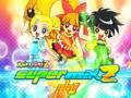 - PPGZ: Super Mix Z